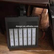 Напольная коробка ботинка 250 ватт вел свет потока