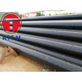 Spiral Double Submerged-arc welded Steel Pipe