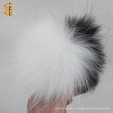 Классический белый и черный подлинные шары из енота