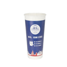 9 ounce paper cup_Disposable 9 ounce keep drinks cold cups_Hot tea milk coffee chocolate paper cups