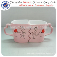 Valentines Day Gifts Mug Cups/Funny Coffee Mugs/Couple Mugs