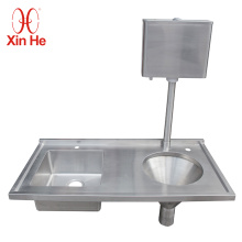 304 stainless steel sluice sink for hospital