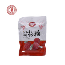 Dried bayberry, dried fruit, retail and wholesale