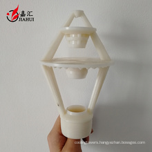cooling tower pvc spray nozzle, spray nozzle for cooling system