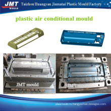 air condition injection mold