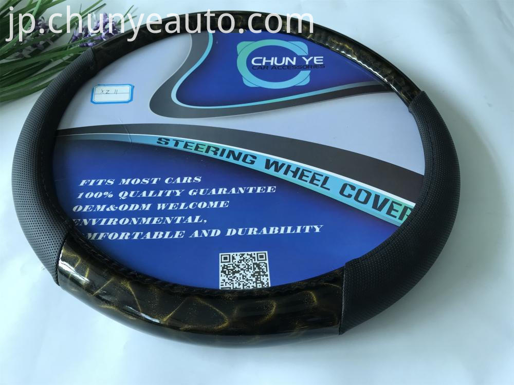 auto car steering wheel cover