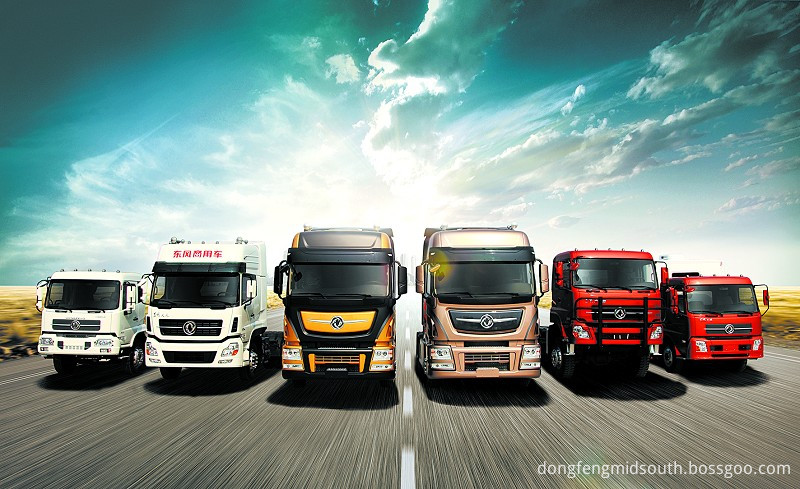Banner-Dongfeng Commercial Vehicles