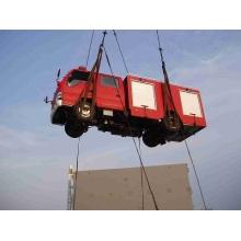 ISUZU Foam-Water Fire Fight Truck (QDZ34J2)