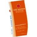 Granulaire Calcium Sulfate engrais pureté 95 % Golf Fairway 1.6-2. 8 mm