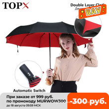 Strong Windproof Double Automatic 3 Folding Umbrella Female Male 10K Car Luxury Large Parasol Rain Women Men Business Umbrellas