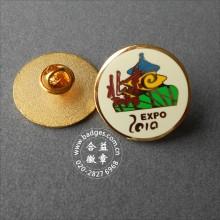 Круглый эмалевый штырь, организационный золотой позолоченный значок (GZHY-LP-046)