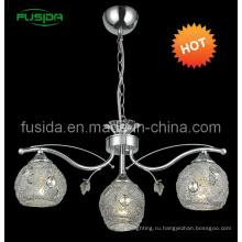 Внутренние декоративные светильники и освещение Сделано в Китае с CE, сертификатами GS