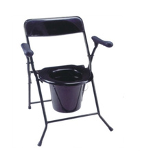 Chaise Commode