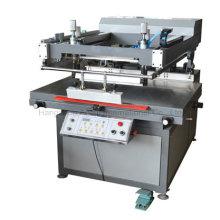 Oblique Arm Screen Printing Machine (FB-7010XB)