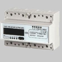 Monofásico Dois Fios Ativo Energia Óptica DIN Rail Medidor