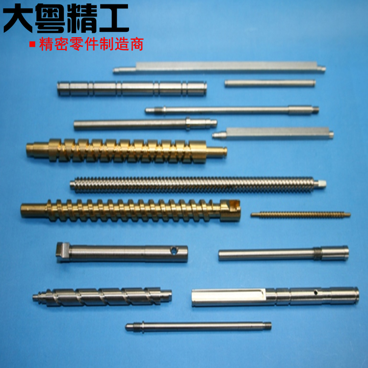 Cnc Machining Of Spindle And Threaded Shaft
