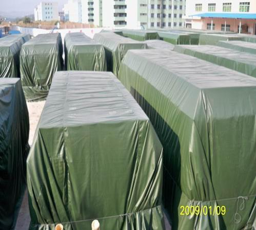 Outdoor Waterproof Covers