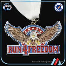 AMERICA RUN 4 FREEDOM смешные медали