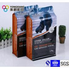 Печатная пластиковая упаковочная сумка для корма для домашних животных с Ziplock