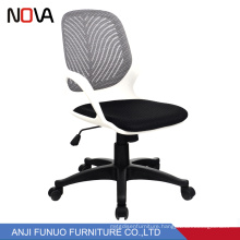wholesale Plastic mesh high-tech swivel boss office staff Gold Leather Executive chair