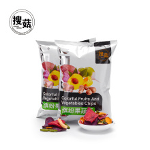Healthy Vegetable Snack VF Dried Pepper Chips