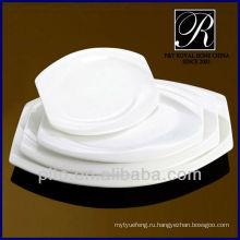 P & T завод пластины посуда керамические блюда