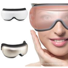 Бесшнуровой Перезаряжаемые Massager Глаза