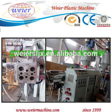 plastic single screw extruder machine for PVC sealing belt making