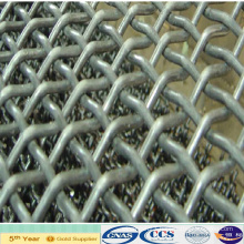 Crimped Metal Wire Mesh (XA-CWM15)