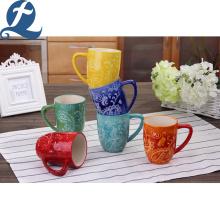 Fashion Promotional Art Color Printing Ceramic Sublimation Mug With D-Handle