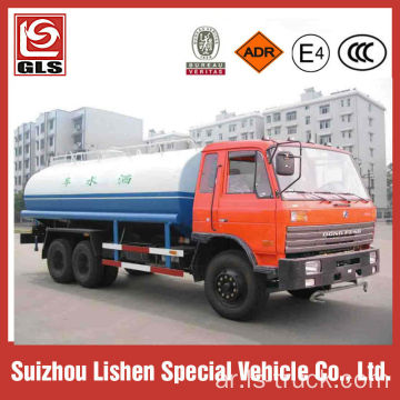 20000 liter stainless steel water tank truck for cheap sale