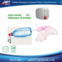 Пластиковый кран прессформа Пзготовителей