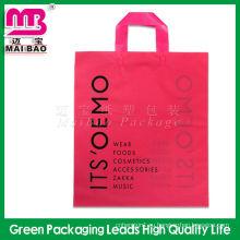 многоразовый хм пластиковый поли хозяйственные сумки с логосом