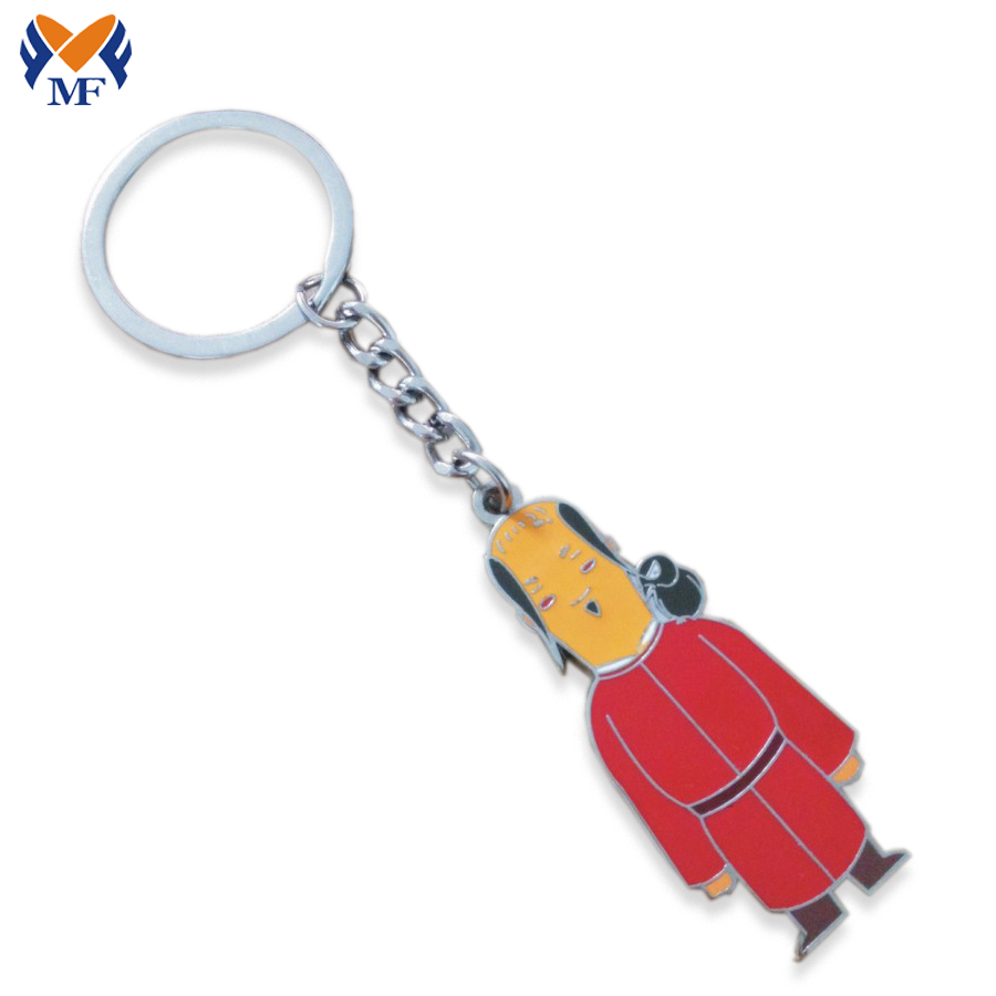 Metal Branded Keyring