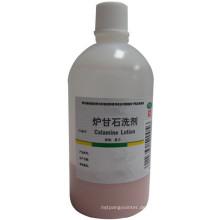 Hochwertige 100ml Calamine Lotine Lösung