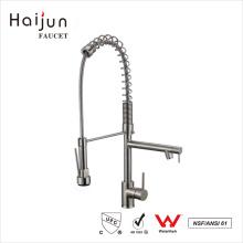 Haijun Best Brand cUpc Deck Mounted Installation Brass Kitchen Sink Faucet