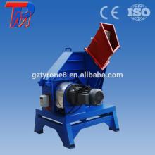2015 nuevo estilo sólido trituradora de plástico para el tratamiento de residuos Tipo trituradora de residuos sólidos