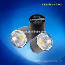 Чжуншань завод цена поверхности установлены светодиодные потолочные светильники COB 10W