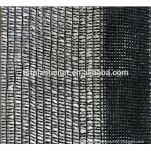 agricultural used shade cloth with competitive price