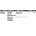 EMBRAGUE DEL VENTILADOR DE ENFRIAMIENTO AUTOMÁTICO PARA FORD MUSTANG E3DZ 8A616-B E3DZ 8A616-A