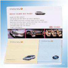 Notes adhésives d'annonce, adaptées aux besoins du client pour les notes collantes imprimées pour la promotion