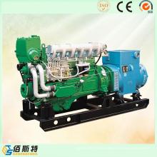 62.5kVA Generador Marítimo Eléctrico Eléctrico Del Motor De La Nave