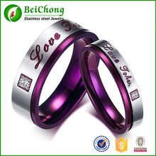 Purple Classic Titanium Steel Carve Love You Couples Ring With Rhinestone