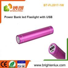 Factory Wholesale Colorful Smart Metal Matériel 2000mah USB Recharge 1w LED Flashlight Power Bank pour téléphone cellulaire mobile