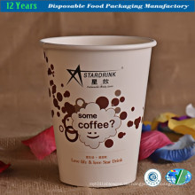 Papierkaffeetasse / Wegwerfpapierschale / heiße Papierschale / Eiscreme-Papierschale
