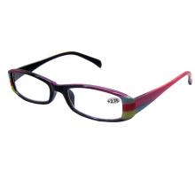 Seckill Reading Glass (R80584-2)