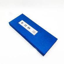 Impresión de la caja de embalaje de la pluma