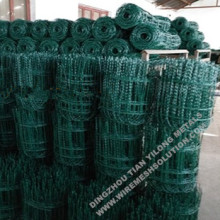 Scroll Top PVC Coated Border Fence 2.0 / 3.0mm