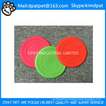 Free Pet Toys Soft Dog Silicone Frisbee
