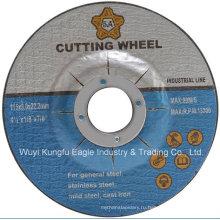 Смола Бонд 4.5 дюймовый абразивные шлифовальные колесо